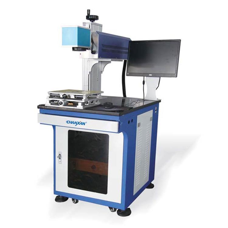 射频激光打标机co2非金属塑料纸张、木板