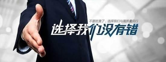 诺亚自主清算服务广东公司清算破产清算
