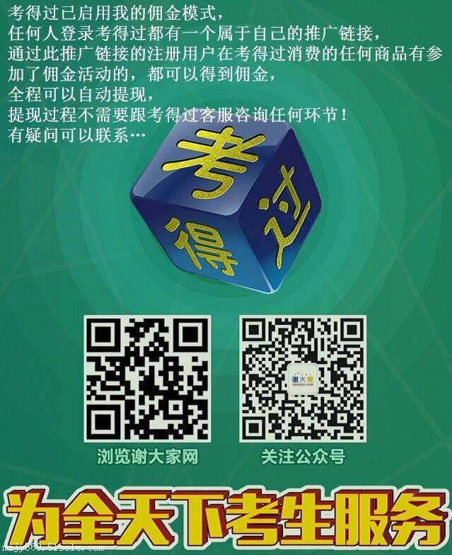 广州哪里可以报考电梯司机证(T3)