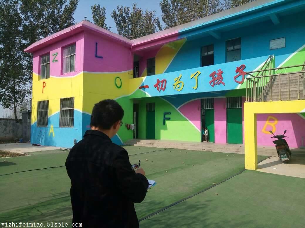 学校办理教学资质需要房屋质量检测鉴定吗