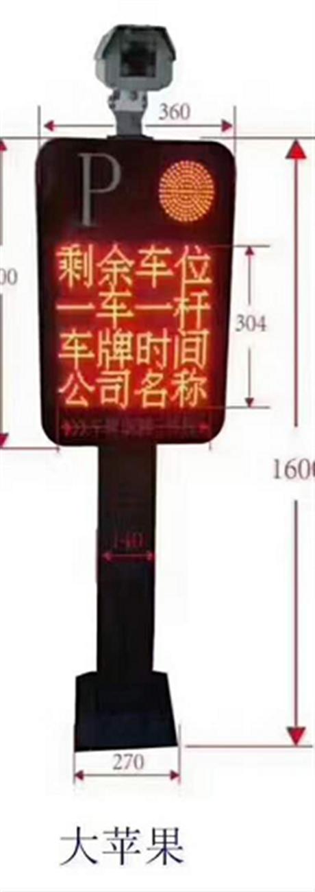 郑州车牌识别系统上门安装道闸