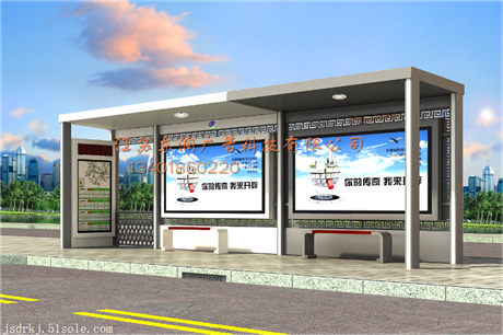 湖南湘潭垃圾箱候车亭,宣传栏广告灯箱标志标牌厂家