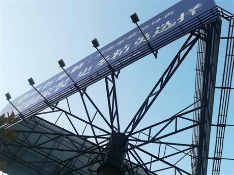 湖南三面翻厂家 长沙三面翻厂家 三面翻控制系统 三面翻电机