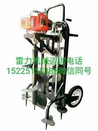 小型便携式挖坑机价格合理的植树机