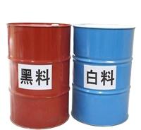 青岛哪里有回收聚氨酯组合料,上门回收现金结算