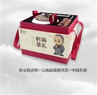 供应春节礼品公司春节礼品批发茶师兄时尚茶礼厂家