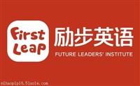 北京励步教7岁小朋友英语好吗 周末班收费标准