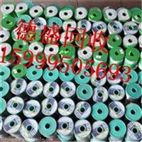 廣州錫膏回收