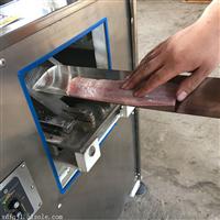 上海三文鱼自动切鱼片机器