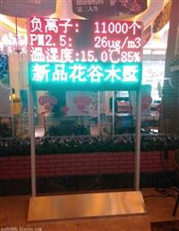 北京在线扬尘监测系统