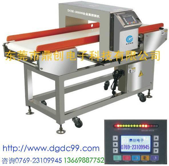 金属探测器专业的金属检测设备制造商