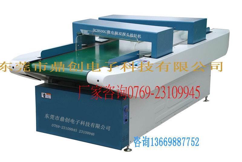 服装行业金属探测器专业的金属检测设备制造商