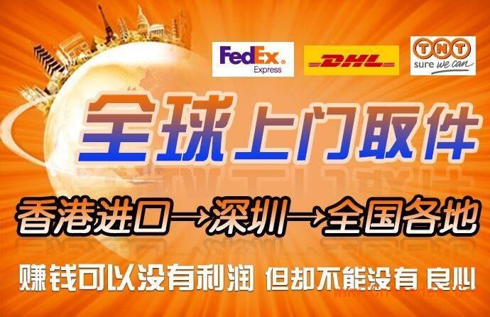 日本染发剂进口到中国 日本染发剂进口到香港