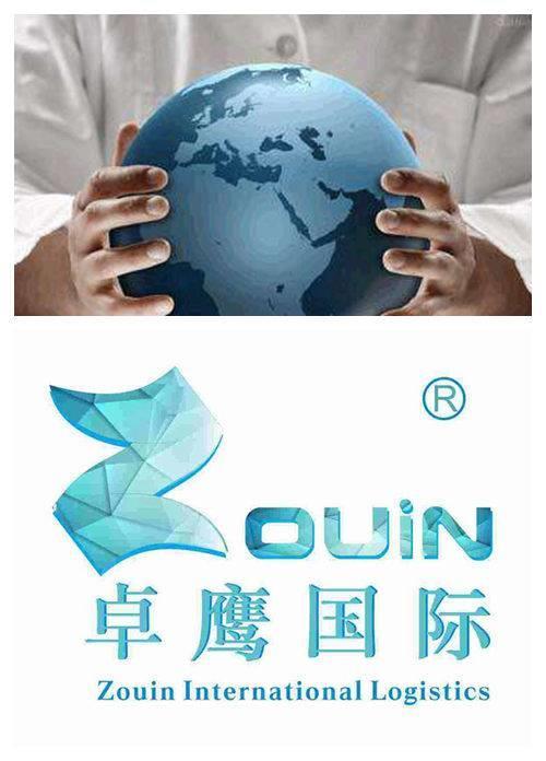 上海进口单证服务公司