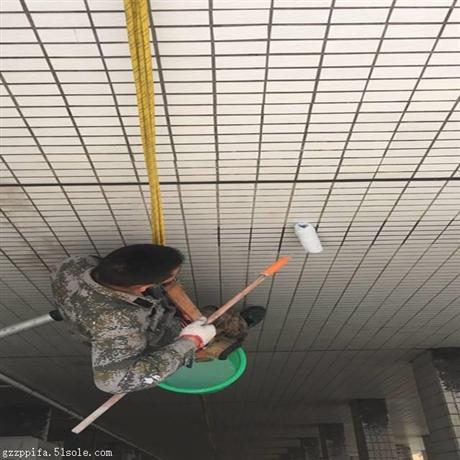 广州防水补漏电话