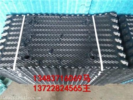 横流冷却塔填料参数型号 PVC材质