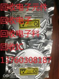 上海收购0512电子元件