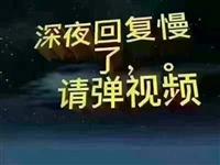星力捕鱼平台摇钱树