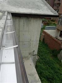 落水系统 成品雨水槽 成品天沟 铝合金天沟 铝合金檐槽