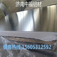 铝板规格、铝板厂家