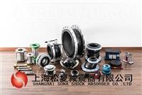 多翼式鼓风机用外置式弹簧减振器上海松夏实业有限公司欢迎你