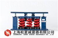 燃煤发电机组用螺丝橡胶减震器勤勤恳恳
