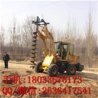 硬土挖坑机 大名挖坑机 装载机挖坑机