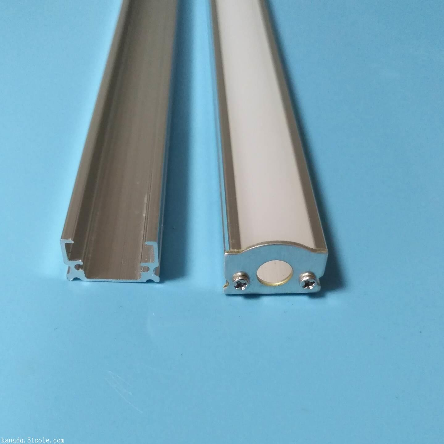 LED硬灯条U型带PC罩铝槽套件.LED灯条铝型材外壳.灯条铝槽套件
