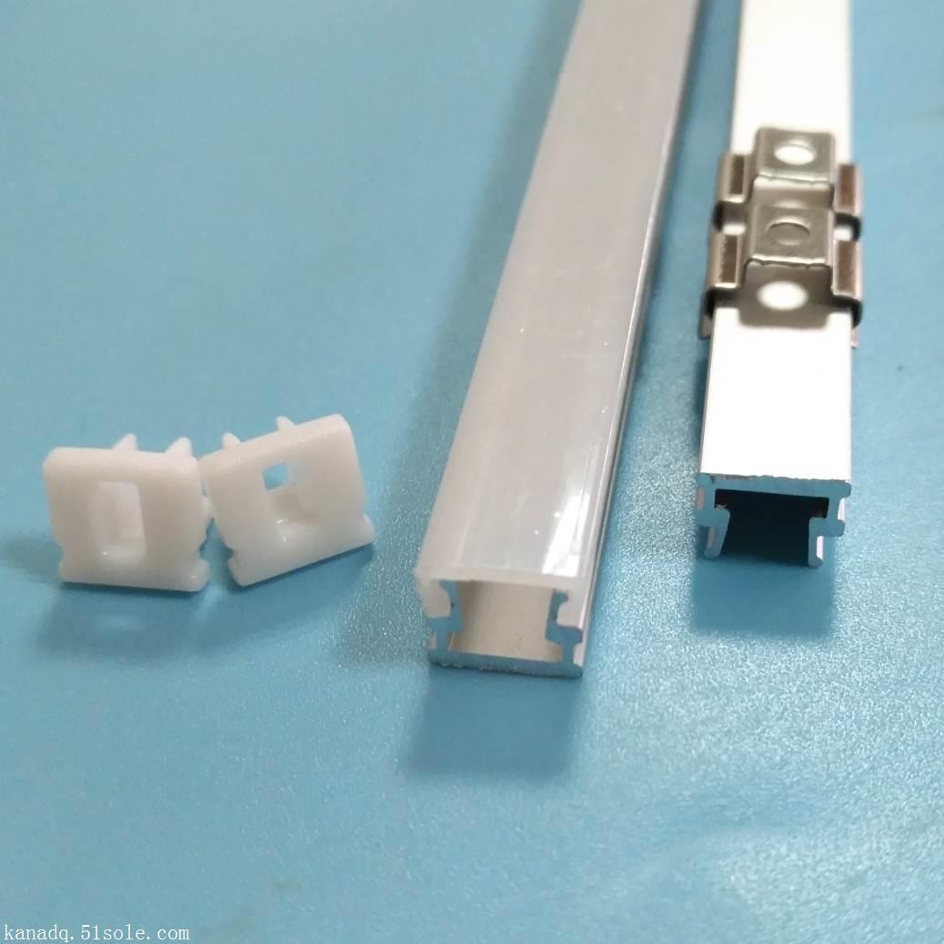 专业生产带PC罩灯条铝槽套件.室内外硬灯条铝槽外壳.LED灯条铝槽