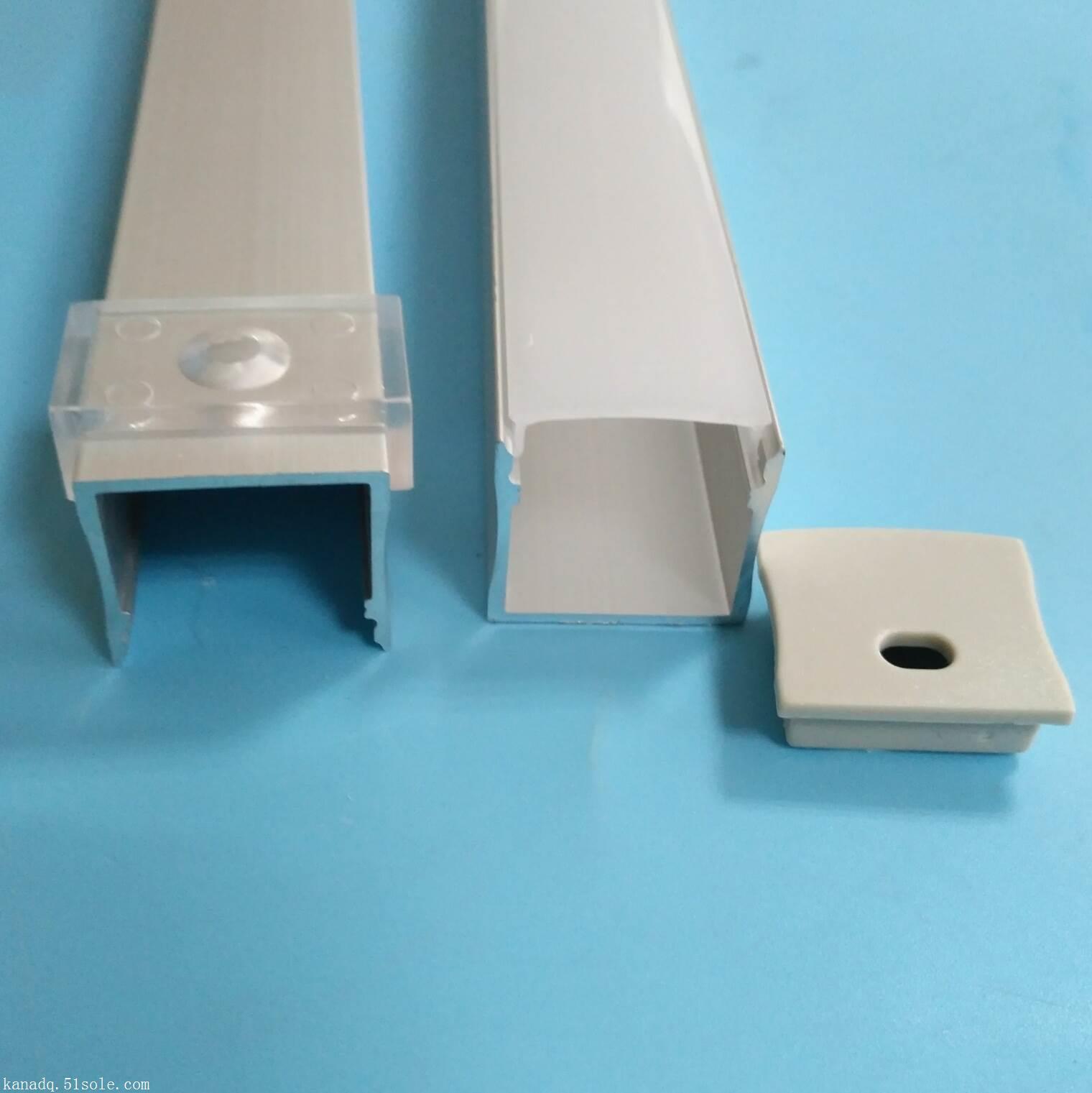 室内外灯条铝槽批发,硬灯条铝槽外壳, 橱柜灯铝槽套件