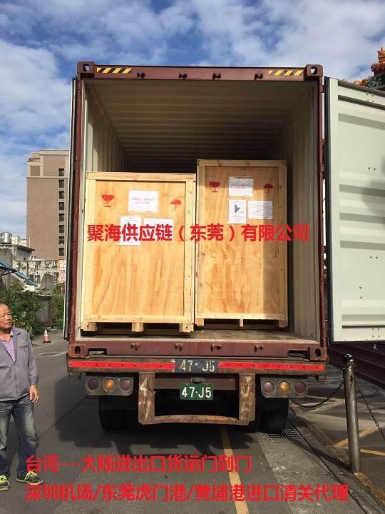报关公司代理台湾集成电路测试分选设备深圳盐田港报关