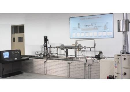 过程设备与控制多功能综合实验台