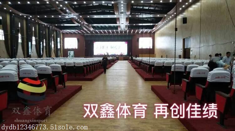 体育木地板双鑫厂家收到几千家客户的咨询