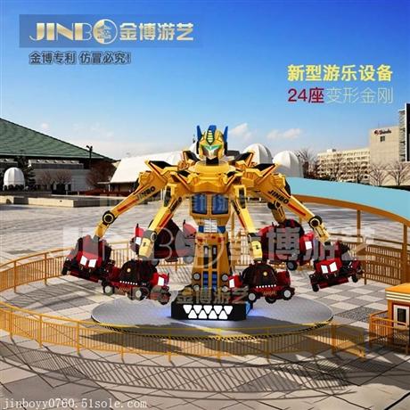 游乐场游乐设施生产厂家,金博变形金刚游乐设施