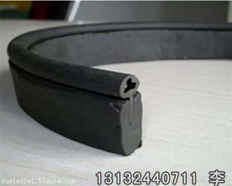 橡胶弹性密封止水条   BW腻子型遇水膨胀橡胶止水条