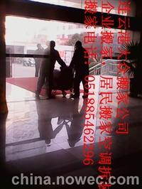 连云港海州大众搬家单位搬迁信誉 口碑都好