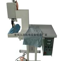 久硕推荐无纺布手术衣袖筒缝合机 超声波医疗手术衣缝合机更高效