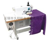 超声波压花边机械 台布桌布窗帘布花边机 超声波花边机厂家更可靠
