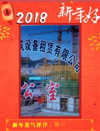 四川攀枝花塔机出租  云南塔吊租赁,云南塔吊出租