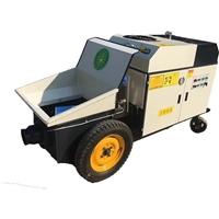 KSB-6A砂浆输送泵 液压砂浆细石输送泵 混凝土浇筑输送泵