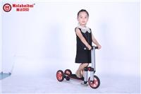 南京儿童玩具产品代理,魔法贝贝DIY百变童车启蒙益智