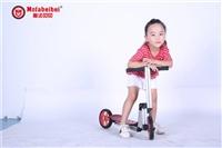 南京儿童玩具产品代理,魔法贝贝DIY百变童车新奇玩具