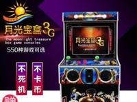月光宝盒捕鱼游戏机多少钱批发销售