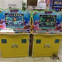 游戏机厂家专业生产金鲨银鲨押分游戏机,双人小捕鱼游戏机