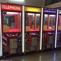 游戏机厂家批发新款英伦风娃娃机,微信支付礼品机,抓公仔游戏机