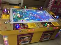 游戏机厂家批发海洋之星捕鱼机,南海风云花花世界打鱼游戏机