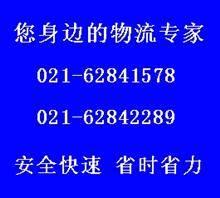 上海到惠州物流专线