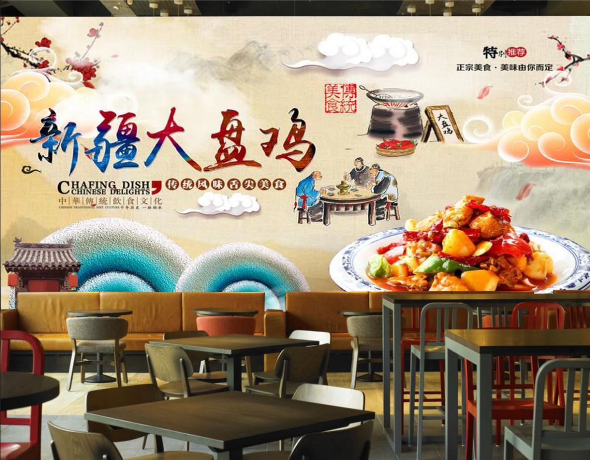 新疆大盘鸡饭店背景墙