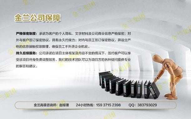 投标书,安顺市投标书团队制作团队推荐