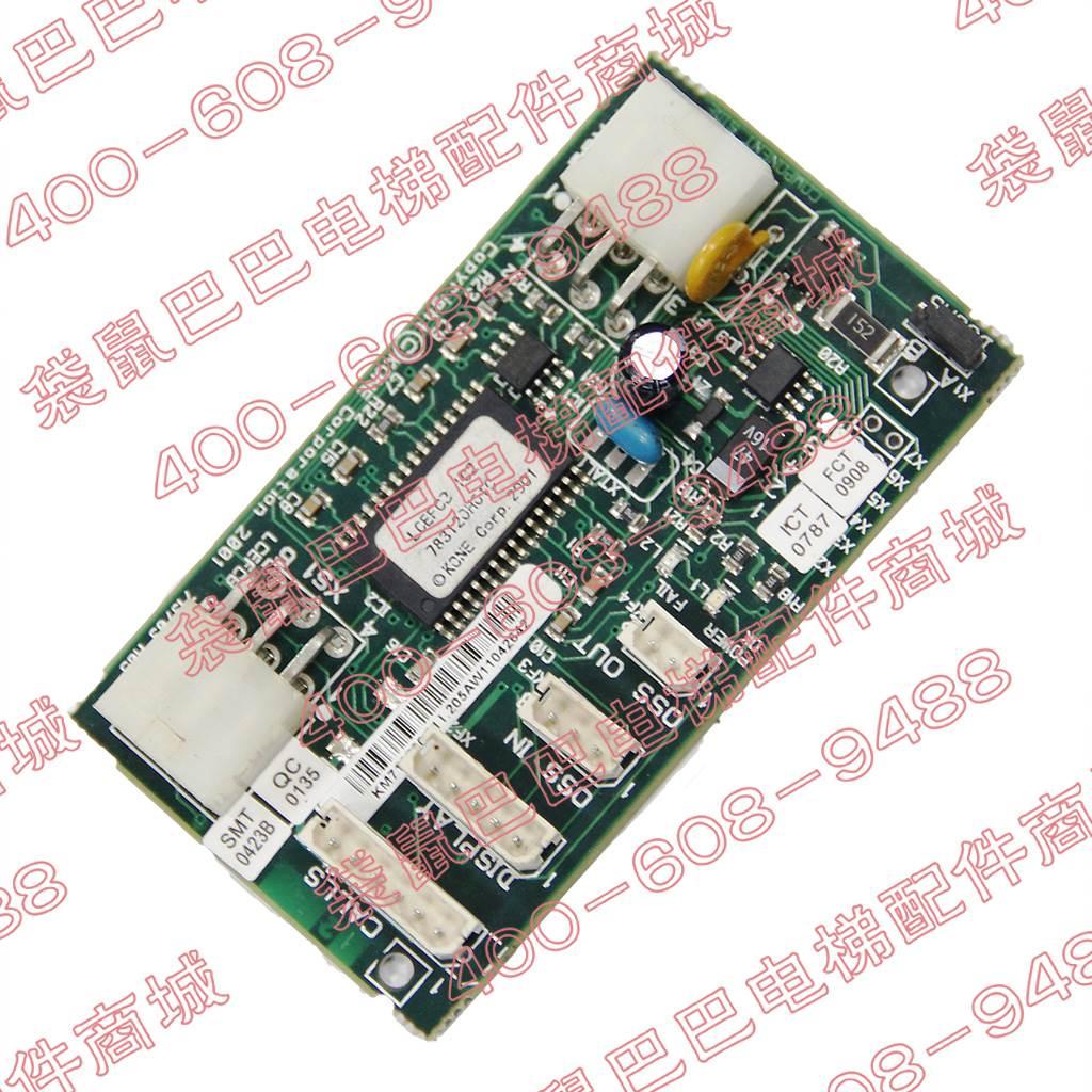 通力电子板KM713700G11